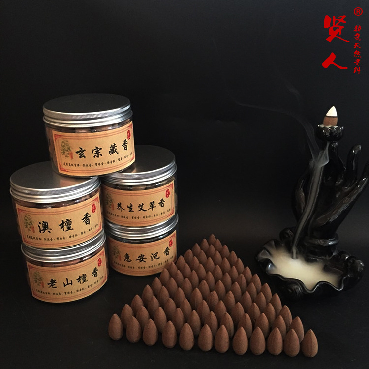 70pcs Natural Backflow Cone Fragrant Grain Aromatic Natural Sandalwood Use In The Living Room Study Office