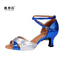 fan wu fang 2017 New Arrival 5.5cm Med Heel Social Dance Square Modern Tango Dance Latin Shoes Ballroom For Women Adult