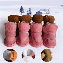 1 комплект 4 шт для питомцев, зимний, теплый ботинок для щенков, смесь хлопка, зимние теплые ботинки для прогулок, милые нарядные ботинки для собак S~ L2 Oct#2