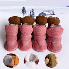 1 Set 4 pcs Pet Winter Warme Schoenen Laarzen Puppy Cotton Blend Winter Sneeuw Warme Wandelschoenen Leuke Fancy Dress up Hond S ~ L2 Oktober #2(China)