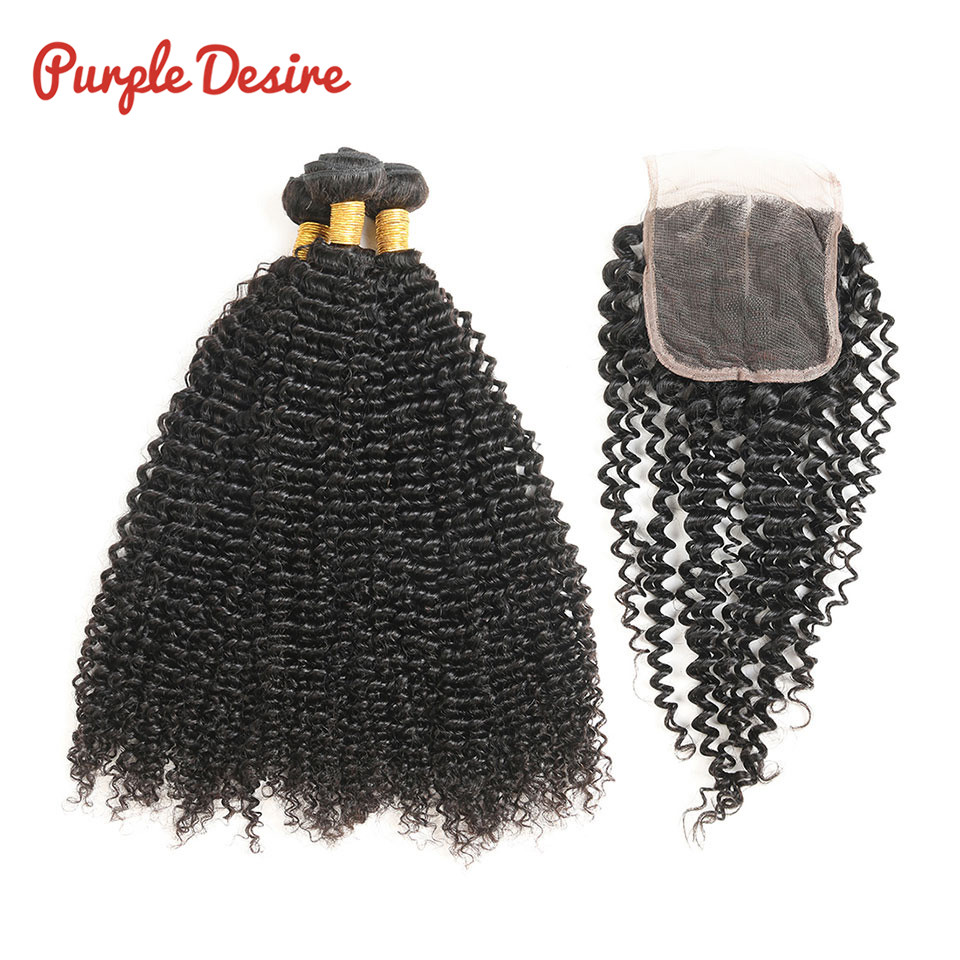 Brazilian Hair Weave Bundles with Closure Kinky Curly Hair with Closure 34 Bundles Remy Human Hair with Closure Swiss Lace (2)