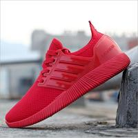 High Quality Running Shoes 2018 New Spring Men S Shoes Sports Shoes Korean Version Of The