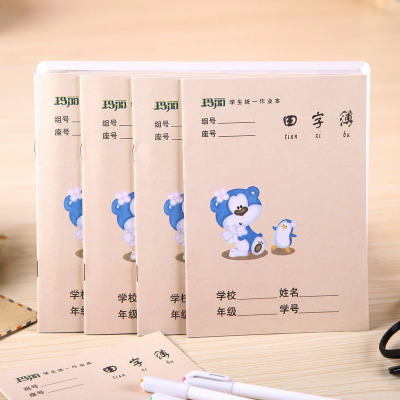 5 Pcs Chinese Character Exercise Workbook Practice Writing Chinese Pen Pencil Calligraphy Notebook Copybook TianZi Writing Book