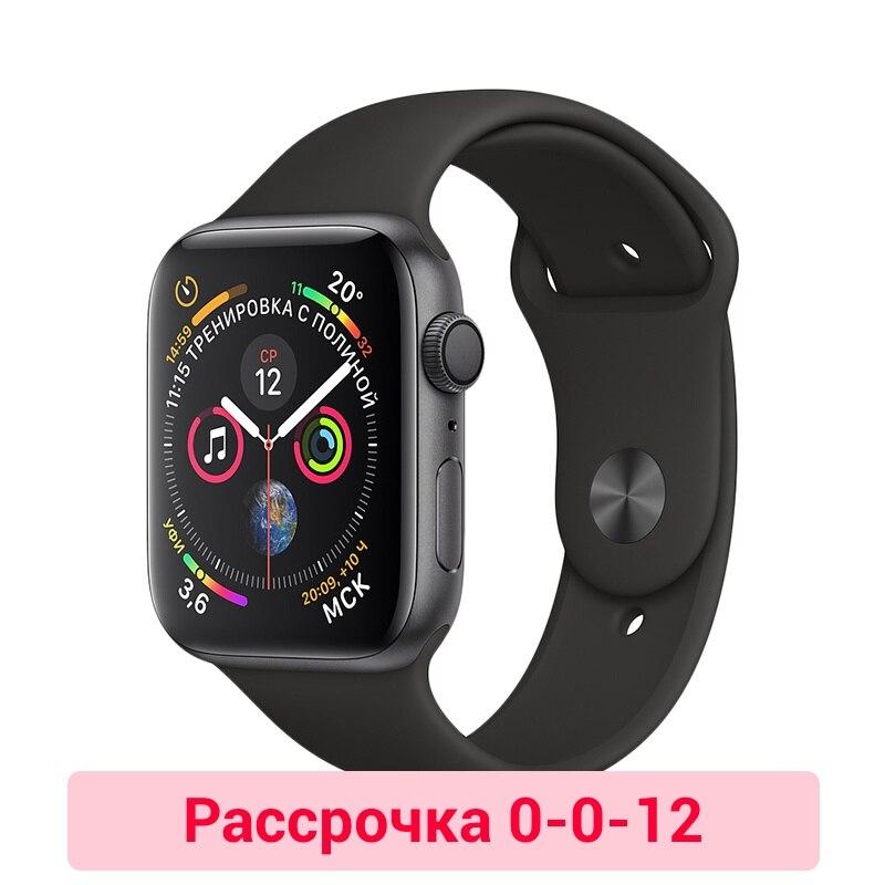 Smart Watch Apple Watch S4, 44mm Sport Band 0-0-12 alloy mesh band minimalist watch