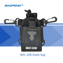 Baofeng  Walkie Talkie Accessories MSC-20B holder Case radio bag for CB Radio Baofeng UV-5R UV-5RE UV-B5 888s