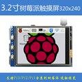 Frete Grátis! 2014 New Arrival 1 Pcs 3.2 Polegada da Tela de Toque LCD Módulo Monitor Para Raspberry Pi 3 B B +