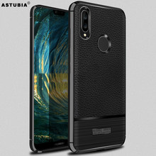 ASTUBIA Luxury Simple For Huawei P20 Lite Case Texture Litchi Carbon Fiber Brushed Wire Cover For Huawei Nova 3E Case Fundas(China)