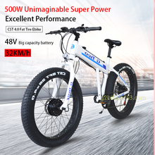 26inch 7S Electric Bike Fat Tire Electric Mountain Bike With Super Power 500W 48V eBike Beach Electric Snow Bicycle 2018 hot selling 48v 1500w snow fat e bike electric mountain bike electric bike electric bicycle