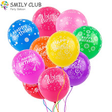 100pcs/lot Colorful Happy Birthday Balloons Decoration High Quality Latex Balloon For Kids Adults Birthday Party Decor Supplies