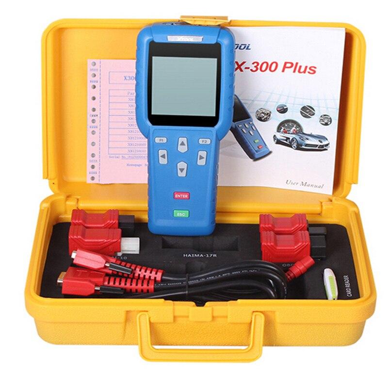 X300 Plus (5)