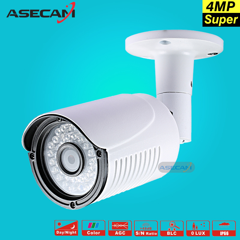 New Product 4MP HD Security Camera White Metal Bullet CCTV AHD OV4689 Surveillance Camera Waterproof 36 infrared Night Vision wistino cctv camera metal housing outdoor use waterproof bullet casing for ip camera hot sale white color cover case