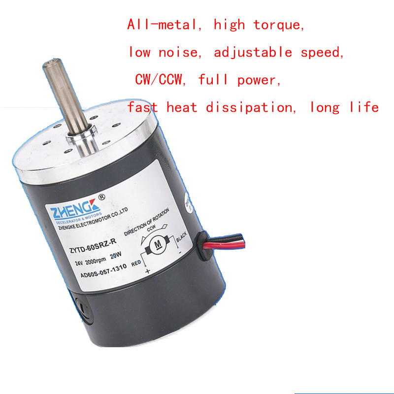 DC motor ZYTD-60SRZ-R 12V24V, all-metal, high torque, low noise, adjustable speed, CW/CCW, sufficient power, long life 4575 dc high power tubular motor dc12v 24v dc motor high power long life low noise