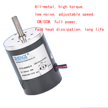 DC motor ZYTD-60SRZ-R 12V24V, all-metal, high torque, low noise, adjustable speed, CW/CCW, sufficient power, long life