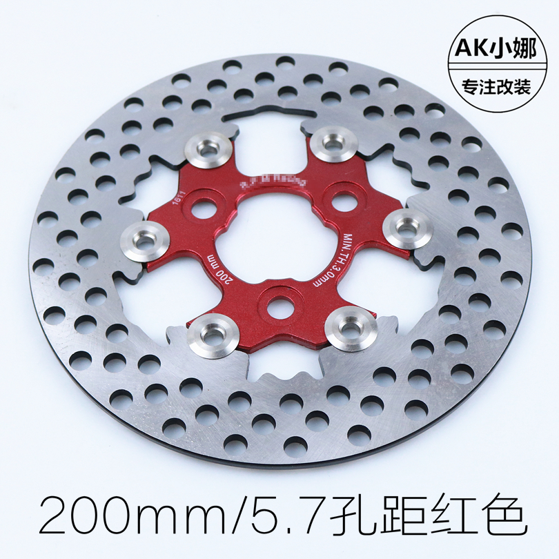 <font><b>200mm</b></font> Motorcycle Floating Brake Disc Disk <font><b>Rotor</b></font> Round 57mm Hole To Hole For Yamaha Scooter Aerox Nitro Jog Bws 100 Rsz Force image