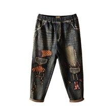 c69e0e1e162 Vaqueros Denim Harem Pantalones para mujeres de gran tamaño parches de  bordado Casual de moda lindo, 2018, 180053