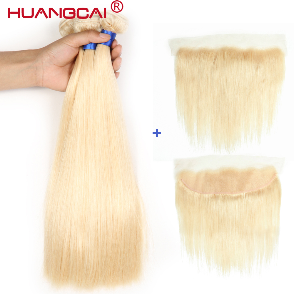 #613 Blonde Bundles Brazilian Straight Hair 3 Bundles with Lace Frontal Closure Blond Human Hair Weave with Closure Remy