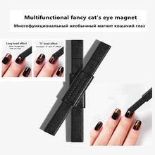 New cat eye magnet in 2019 Strong magnetic pattern multi-purpose cat eye nail rubber gel magnet nail tool