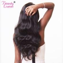 Brazilian Body Wave Virgin Hair Weaving One Bundle 8″- 28″Inch Natural Color 100% Unprocessed Human Hair Extensions Beauty Lueen