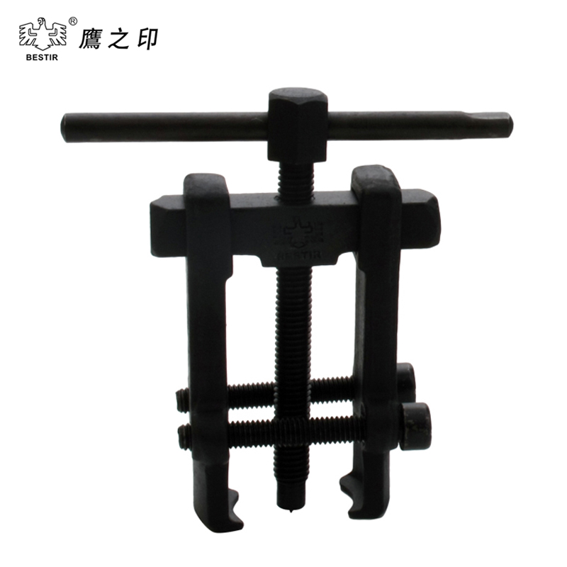 Hydraulic Bearing Puller For Sale : Buy wholesale hydraulic bearing puller from china