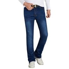 Jeans Slim 2017 New Mens Streetwear Flare Jeans Brand Boot Cut Gental man Boot Cut Male Classic Denim Jeans Size 28-34