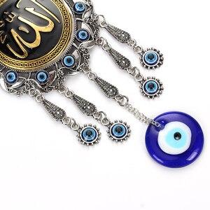 Image 5 - عين الشر سبيكة اللوحة النفط القرآن الكريم جدار حامل للمجوهرات قلادة مع الأزرق عين الشر الخرز EY5037