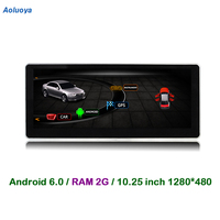 Aoluoya Quad Core 2GB RAM 2 DIN Android 6.0 Car DVD Player For AUDI A4L A5 Q5 2012 2016 Radio GPS Navigation multimedia WIFI 3G