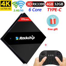 H96 max 4 gb 32 gb RK3399 Intelligent Android TV Box 7.1 Dual WiFi BT4.1 H.265 4 k USB3.0 Media player PK H96 Pro  Media Player