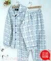Возраст сезона мужские мода классические синие и белые квадраты 100% хлопок классический плюс - размер пижамы отдыха костюм и удобные