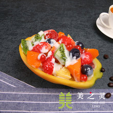 Simulation Food Salad Western Restaurant Features Food Samples Mold Simulation Model Papaya Fruit Salad Handicraft Artificial