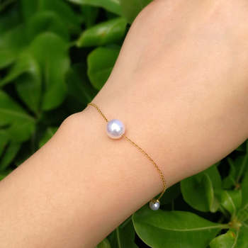 Gold Chain Bracelet with 7.5-8mm Natural Pearl 3