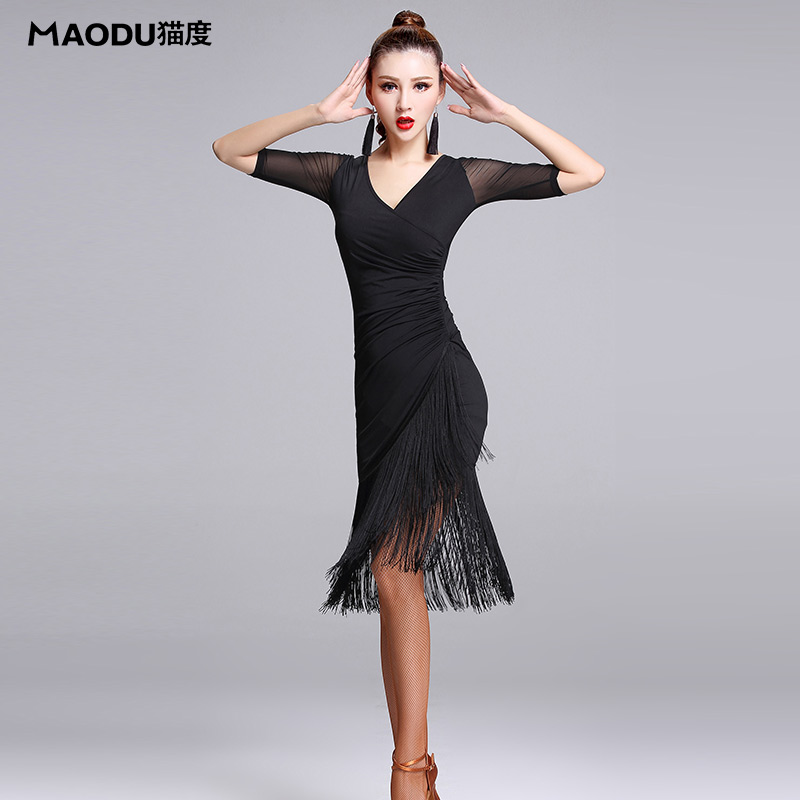 New Fashion Sexy Short-sleeve Latin Dance Tassel One-piece Dress For Women/female, Ballroom Tango Cha Cha Rumba Costumes MD7121