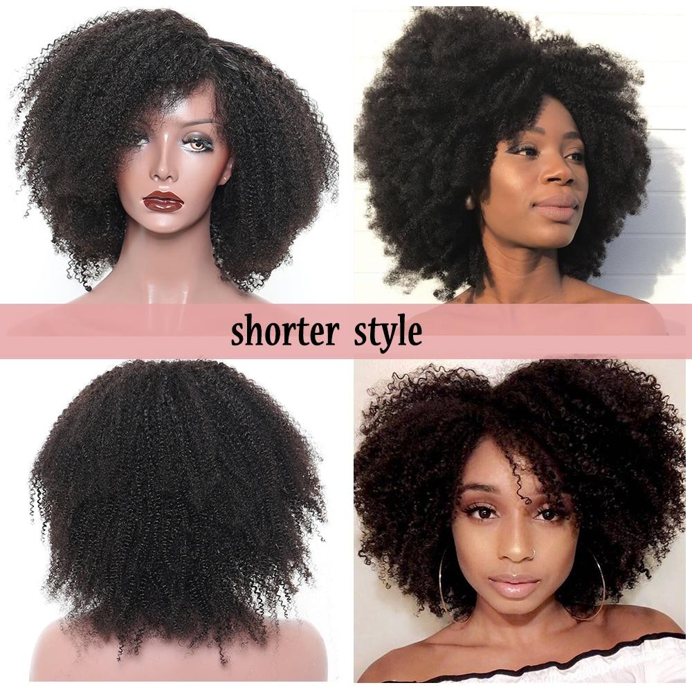 Afro Kinky Curly Human Hair Wig