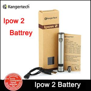 ipow2