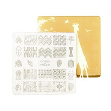 CICI&SISI Nail Template Polish Glitter Stencils Nail Art Stamping Stamp Plates  Manicure Tools Africa Series 01