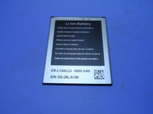 100% Original Battery for Elephone P8 P8L lithium-ion Back-up 4600mAh Free Shipping