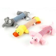 Плюшевые писк игрушка со звуком, Собака Игрушка Жевать Игрушка для кошек Мячи интерактивные игрушки товары для домашних животных