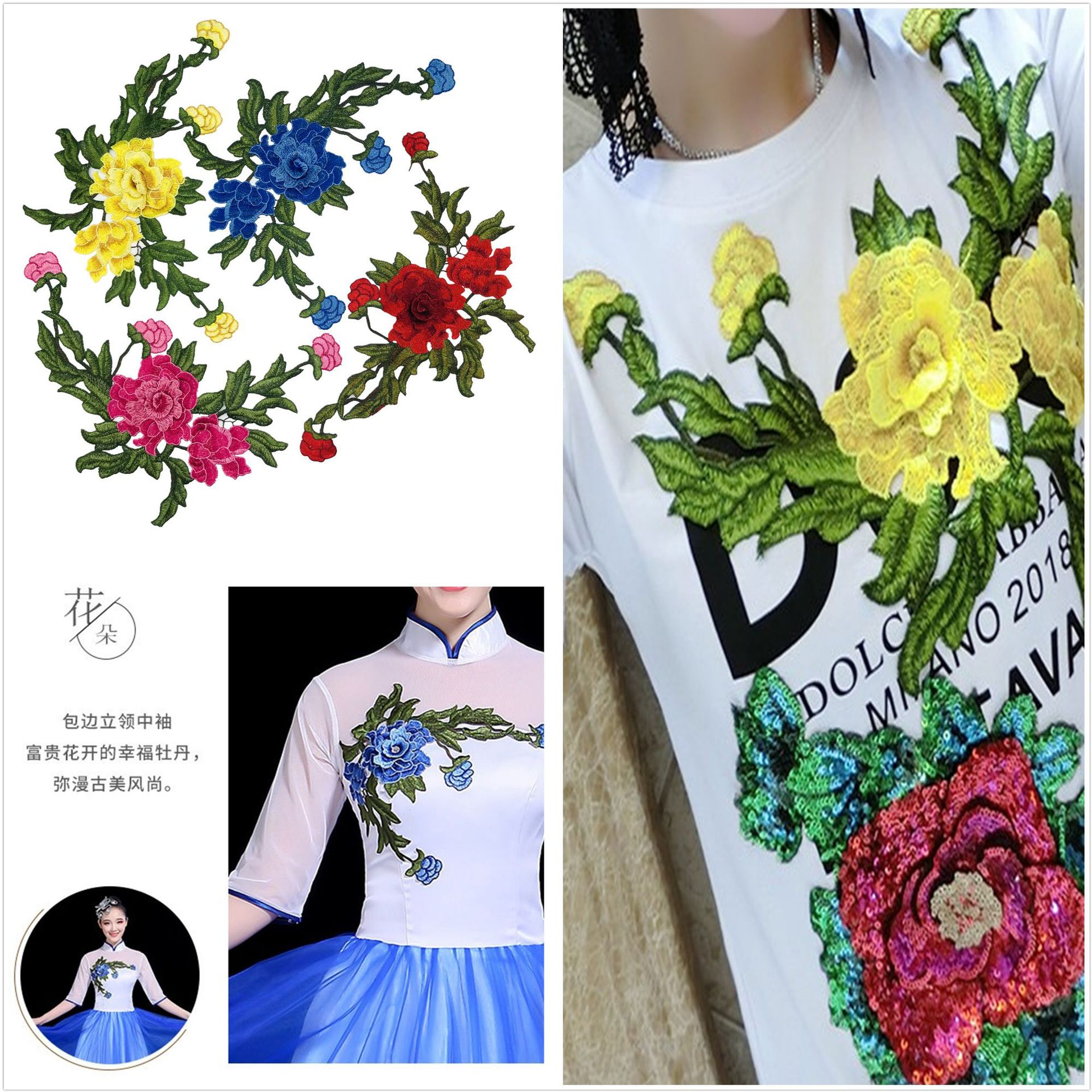 2019 New Fashion DIY Applique Embroidery Applique Costume Decoration Dimensional Patch