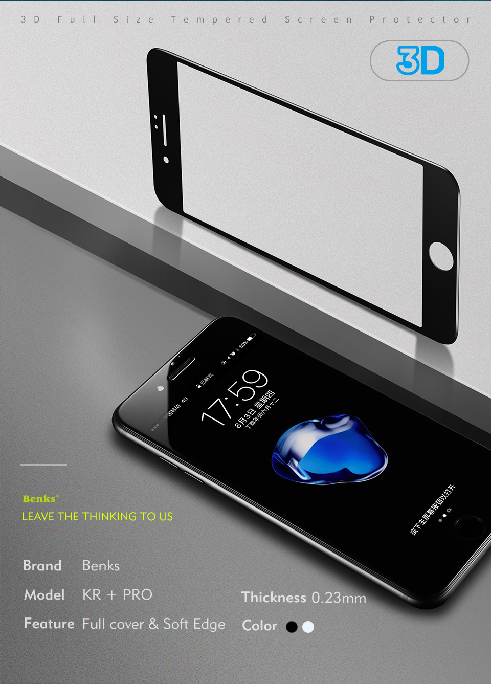 Benks 3d Curved Tempered Glass Screen Protector For Iphone 8 7 6s Plus Clear Full Cover Premium Pro Phone Celular Protection Film 7plus