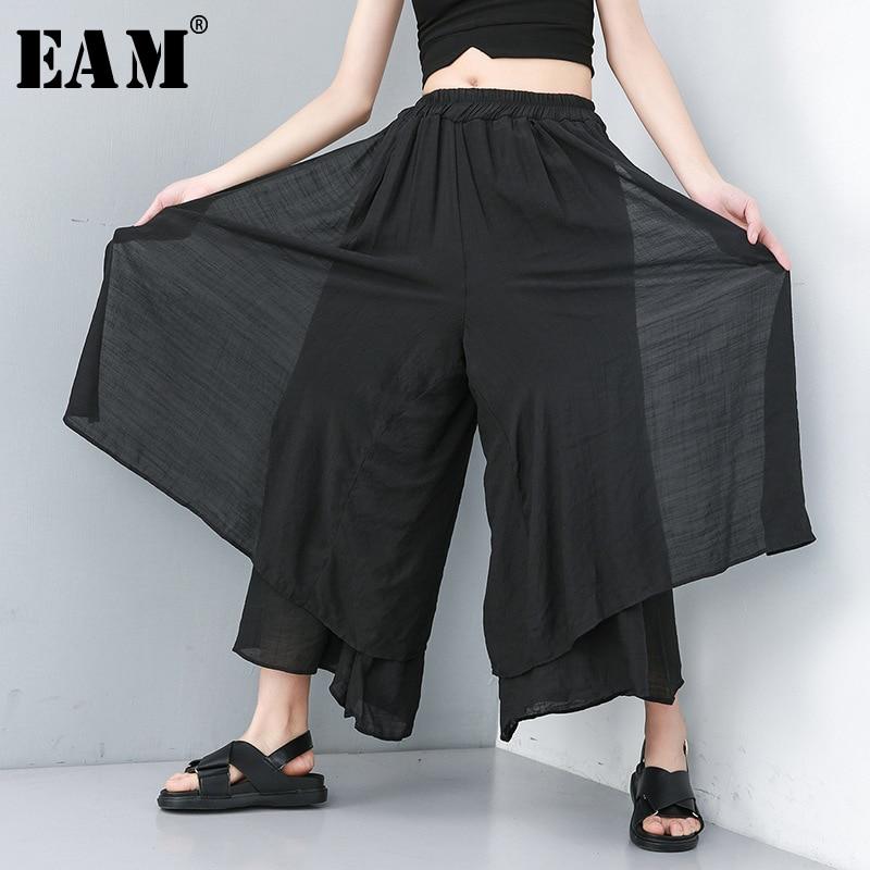 [EAM] 2020 New Spring Autumn High Elastic Waist Loose Wide Leg Long Split Joint False Two Pants Women Trousers Fashion JU664