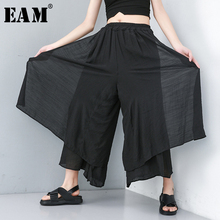 [EAM] 2020 New Spring Autumn High Elastic Waist Loose Wide Leg Long Split Joint False Two Pants Women Trousers Fashion JU664