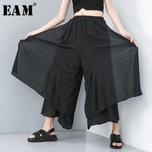Женские брюки с широкими штанинами [EAM], черные свободные брюки с высокой эластичной талией JU664, Новинка для весны осени 2020