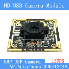 USB camera module 800W SONY IMX179 AF Autofocus HD face recognition camera support audio