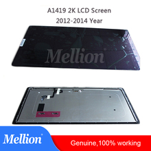 Original 95% New for iMac A1419 27″ 2K LED LCD Screen Panel Front Glass LM270WQ1(SD)(F1) or (F2) 2012 2013