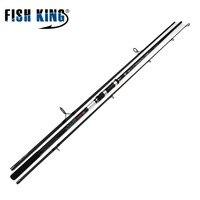 FISH KING Carp Fishing Rod C.W 3.5LBS 3 SECS Contraction length 128cm 138cm High Carbon Carp Rod For Lure Fishing