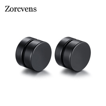 ZORCVENS High Quality Magnetic Stud Earrings For Men 316l Stainless Steel Magnet Earrings Jewelry for Men.jpg 350x350 - ZORCVENS High Quality Magnetic Stud Earrings For Men 316l Stainless Steel Magnet Earrings Jewelry for Men and Women