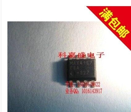 MAX4167ESA SOP8 patch new original spot to ensure quality--XLWD2