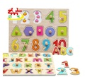 Montessori materials Children Preschool Teaching Aids Counting Stacking Board Wooden Math Toys panel Brinquedos W014