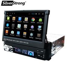 のカーステレオユニバーサルマルチメディア Android オートラジオ SilverStrong