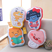 30cm Korean Super Star Kakao Friends Character Plush Pillow Plush Doll Toy Stuffed Toys For Car Sofa Bedroom Decoration(China)