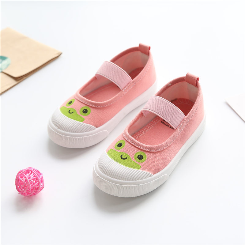 Toddler Boy Canvas Slip On Shoes